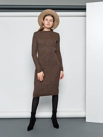 grand ua Бенефис платье вязаное