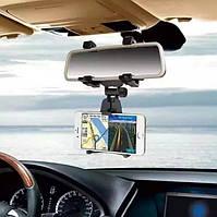 Универсальный держатель телефона на зеркало в авто