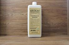 Віск Карнауба, Carnaubawachs Emulsion, 1 літровий., Kreidezeit