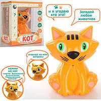 Интерактивная игрушка Кот F4-15 ,12 см