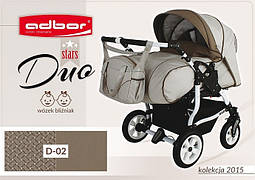 Универсальная коляска для двойни DUO stars D 02