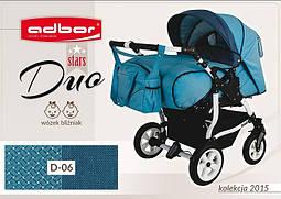 Универсальная коляска для двойни DUO stars D 06