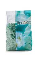 ItalWax - Горячий воск в гранулах Азулен