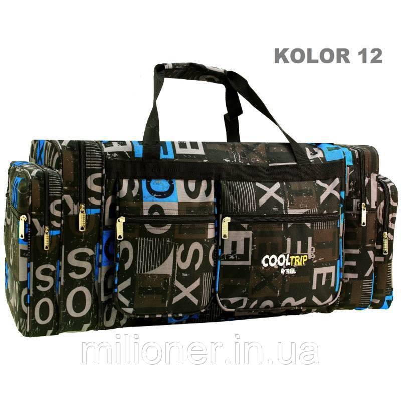 Дорожня сумка RGL Model 23C kolor 12