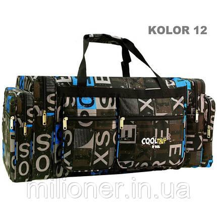 Дорожня сумка RGL Model 23C kolor 12, фото 2