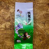 Китайский зелёный чай для похудения Мао Цьен, 25 г