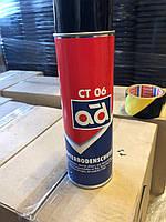 CT 06 Защитный спрей для кузова