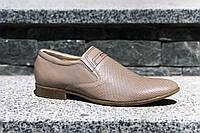 Туфлі Strado - чудовий варіант для літа! Мужские туфли из натуральной кожи!