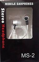 Навушники Stereo Headphone, фото 1