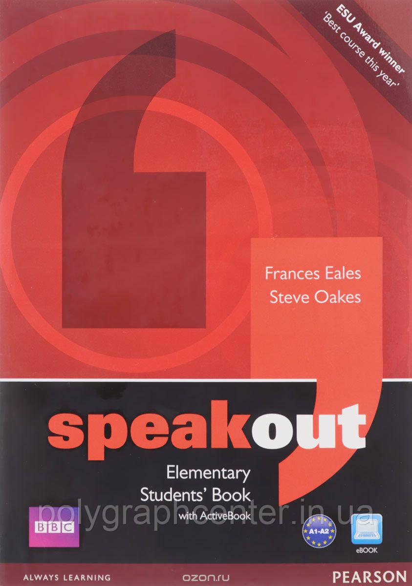 SpeakOut Elementary Комплект (Учебник + Тетрадь)Ч/б копия