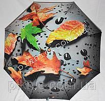 """Жіночий зонт складаний автомат """"Осінь"""". Парасолька від дощу."""