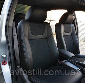 Авточохли Volkswagen Golf Plus 5