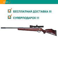 Пневматическая винтовка Beeman Mach 12.5 с оптическим прицелом 3-9х40 (12517) дерево перелом ствола 380 м/с, фото 1