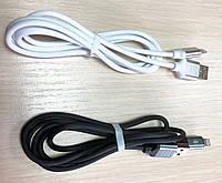 Кабель Quick Charge для быстрой зарядки iPhone 6 6s, проводимость 3A