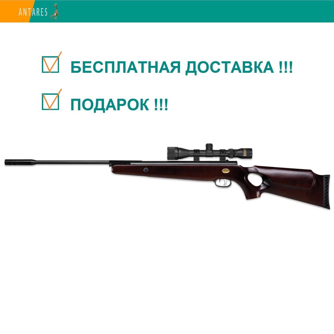 Пневматическая винтовка Beeman Bear Claw X2 с оптическим прицелом 3-9х32 (1192) дерево перелом ствола 330 м/с