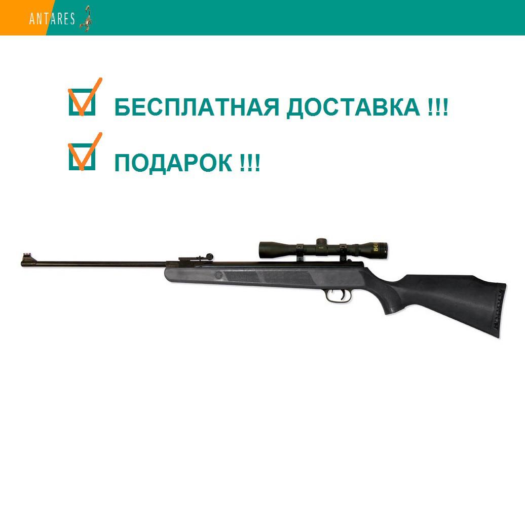 Пневматическая винтовка Beeman Wolverine с оптическим прицелом 4х32 (1071) перелом ствола 330 м/с