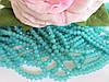 Бусины хрустальные 4х3 мм, рондель, 140-150 шт, цвет бирюзовый (непрозрачные)