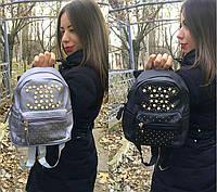 Мини-рюкзак женский