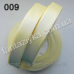 Лента атласная для рукоделия 1,2 см, ванильная 009