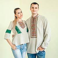 4e982789e1d9dc Парило в Украине. Сравнить цены, купить потребительские товары на ...
