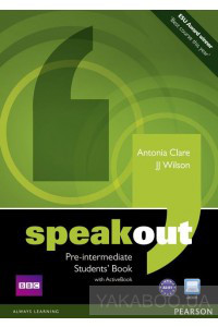 SpeakOut Pre-Intermediate 2 edition Комплект (Учебник + Тетрадь)