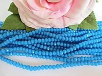 Бусины хрустальные 4х3 мм, рондель, 140-150 шт, цвет небесно-голубой (непрозрачные)