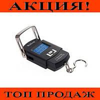 Цифровые электронные весы-кантер wh-a08 (до 50 кг)!Хит цена