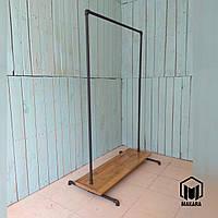 №26 loft вешалка из труб лофт стойка торговое оборудование напольная