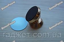 Магнитный держатель Mount золотого цвета для телефона в авто, фото 3