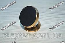 Магнитный держатель Mount золотого цвета для телефона в авто, фото 2