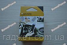 Магнитный держатель Mount красного цвета для телефона в авто, фото 3