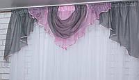 Ламбрекен на карниз 1,5м. №114. Цвет серый с розовым. У