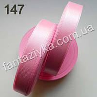 Лента атласная для рукоделия 1,2 см, лилово-розовая 147