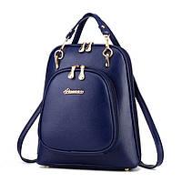 Женская сумка рюкзак трансформер. Стильные женские рюкзаки в четырех цветах: красный, синий, черный, бежевый., фото 1