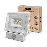 LED прожектор сенсорный VIDEX 20W 5000K 220V White (VL-Fe-205W-S)