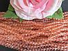 Бусины хрустальные 6х4 мм, рондель, 48-50 шт, цвет персиковый (прозрачный)