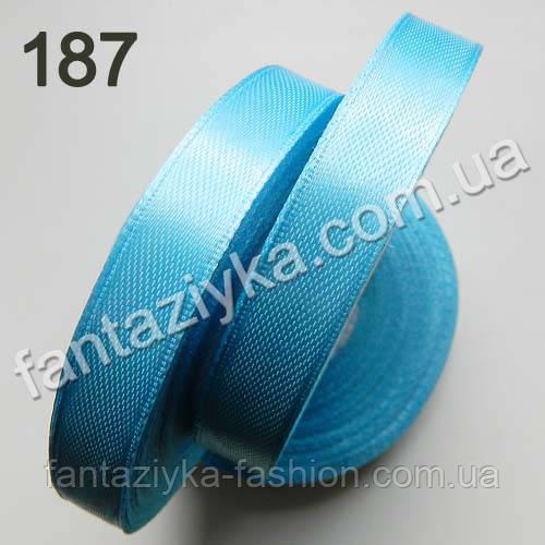 Лента атласная для рукоделия 1,2 см, лазурная 187
