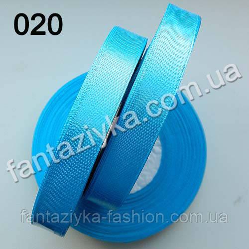 Лента атласная для рукоделия 1,2 см, ярко-голубая 020