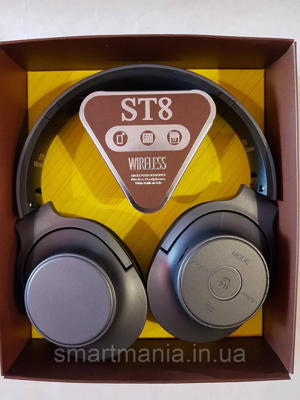 Навушники безпровідні Bluetooth Wireless ST8 FM, TF-CARD