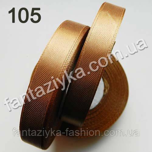 Лента атласная для рукоделия 1,2 см, сепия 105