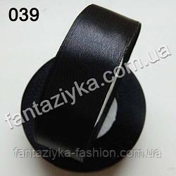 Лента атласная для канзаши 2,5 см, черная 039