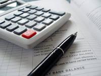 Курс главных бухгалтеров