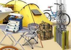 Активный отдых туризм и хобби
