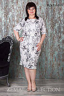 Очаровательное Летнее Платье из вискозного шёлка 50-60р