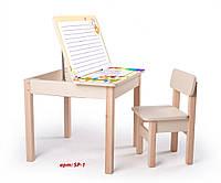 Детская стол-парта для рисования (от 1 до 6 лет, 60*60*52 cм) ТМ Вальтер-С SP1.73, фото 1