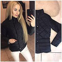 Женская куртка весна / осень на синтепоне 150