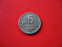 Монета 5 российских копеек 2001 год С.П, фото 1