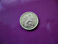 Монета 1 копейка России 1998 года ( М ), фото 1