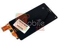 Модуль для Sony D5803 Xperia Z3 Compact/ D5833 (Дисплей + тачскрин), чёрный