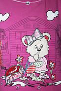 Батник детский Медвежонок с чемоданом (от 3 до 6 лет), фото 3